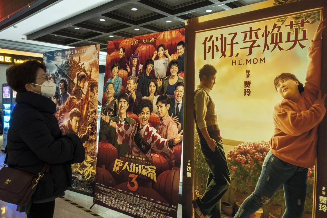 春节档上海电影票房达到3.66亿元    视觉中国图