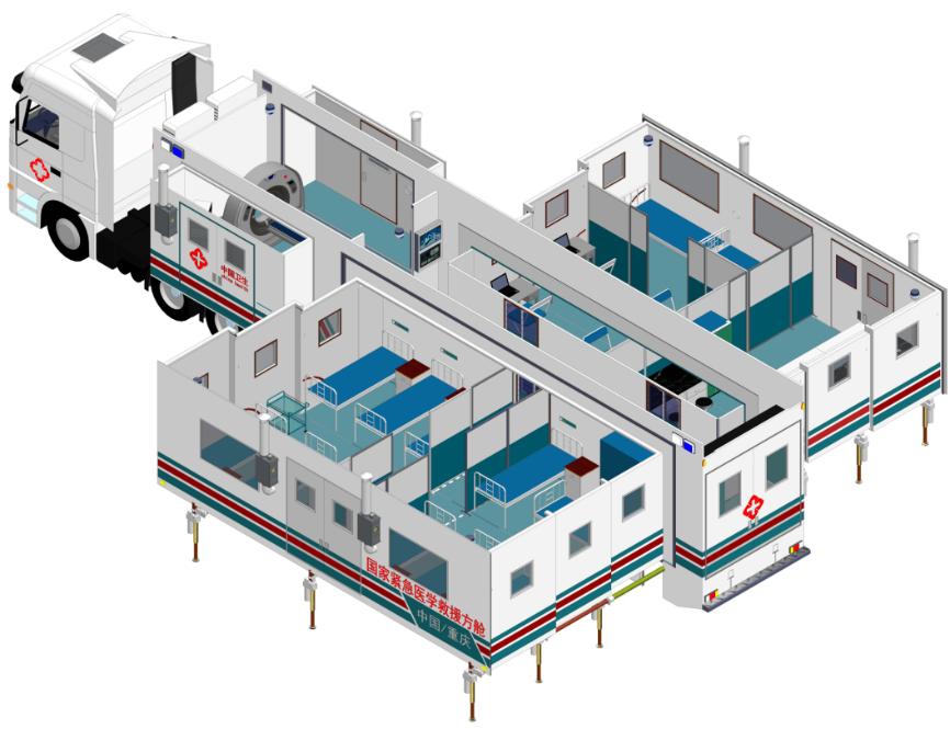 多级拓展移动方舱医院效果图