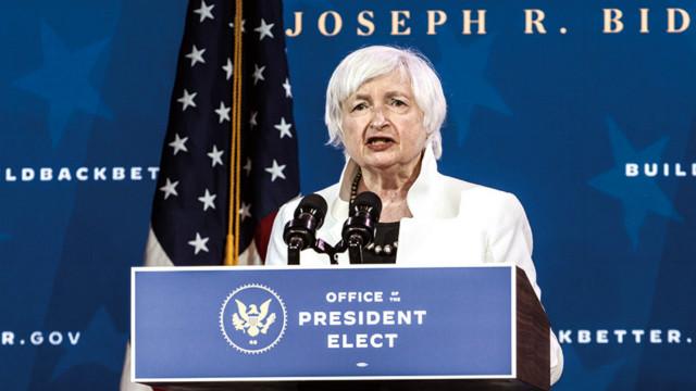 """""""欧央行扩大购债规模,美国签署纾困计划,通胀压力怎么办"""