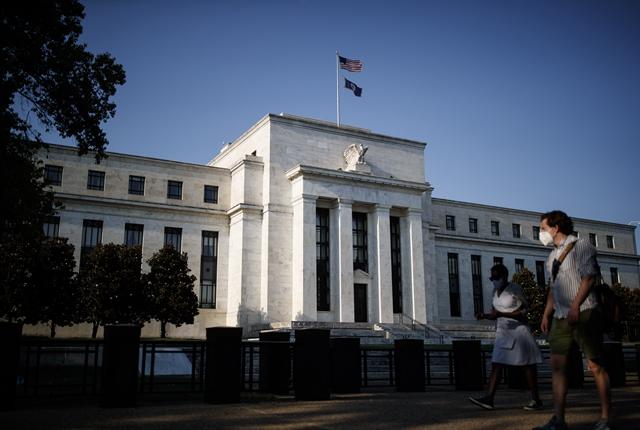在美国华盛顿拍摄的美联储大楼。新华社图