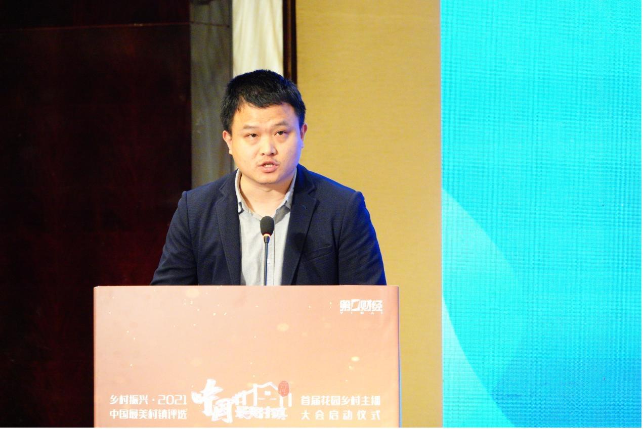 共青团丽水市委员会副书记  孔金峰