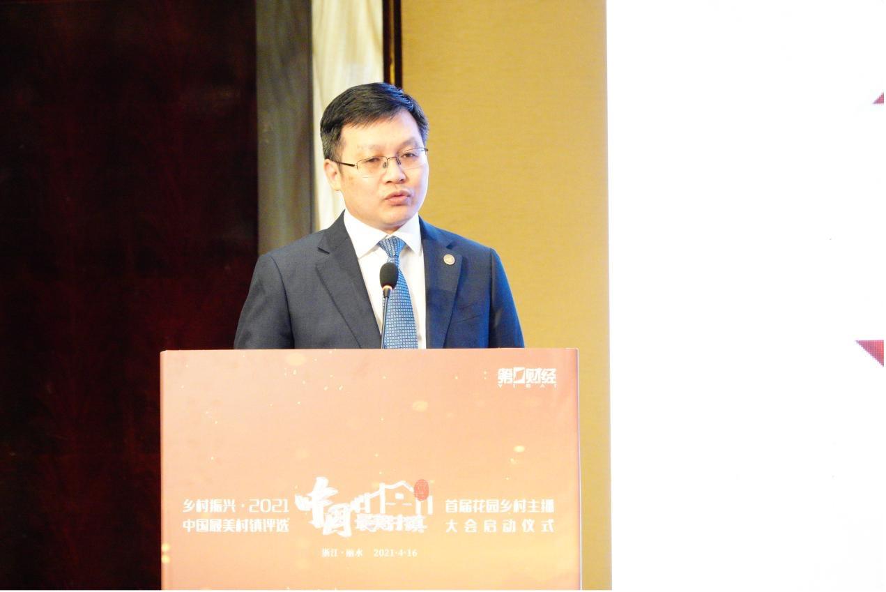 元亨祥集团创始人、董事局主席  程芳