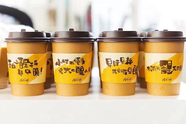 """半年门店翻倍 ,""""店中店""""模式的麦咖啡正在加速掠地"""
