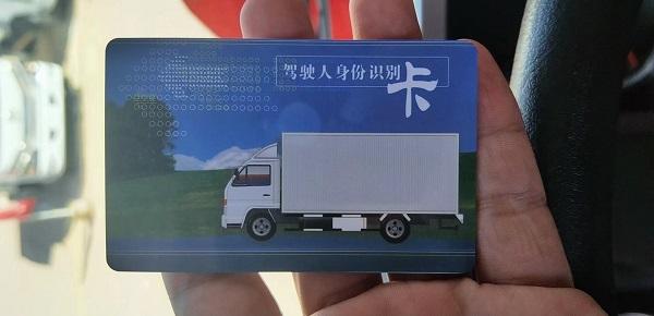 """河北货车司机事件跟踪:""""盒子""""到底因何断线?"""