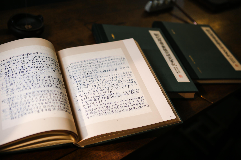 故宫出版社出版的19卷《刘九庵书画鉴定研究笔记》内页