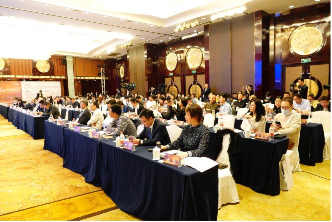乡村振兴•2021中国最美村镇评选暨首届花园乡村主播大会启动仪式