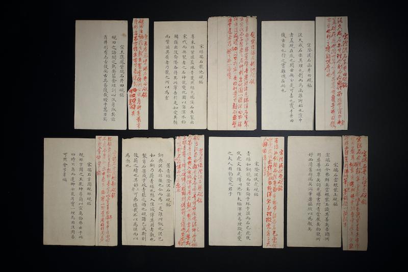 乾隆御制文器物赏析端石砚铭系列之硃稿及墨稿