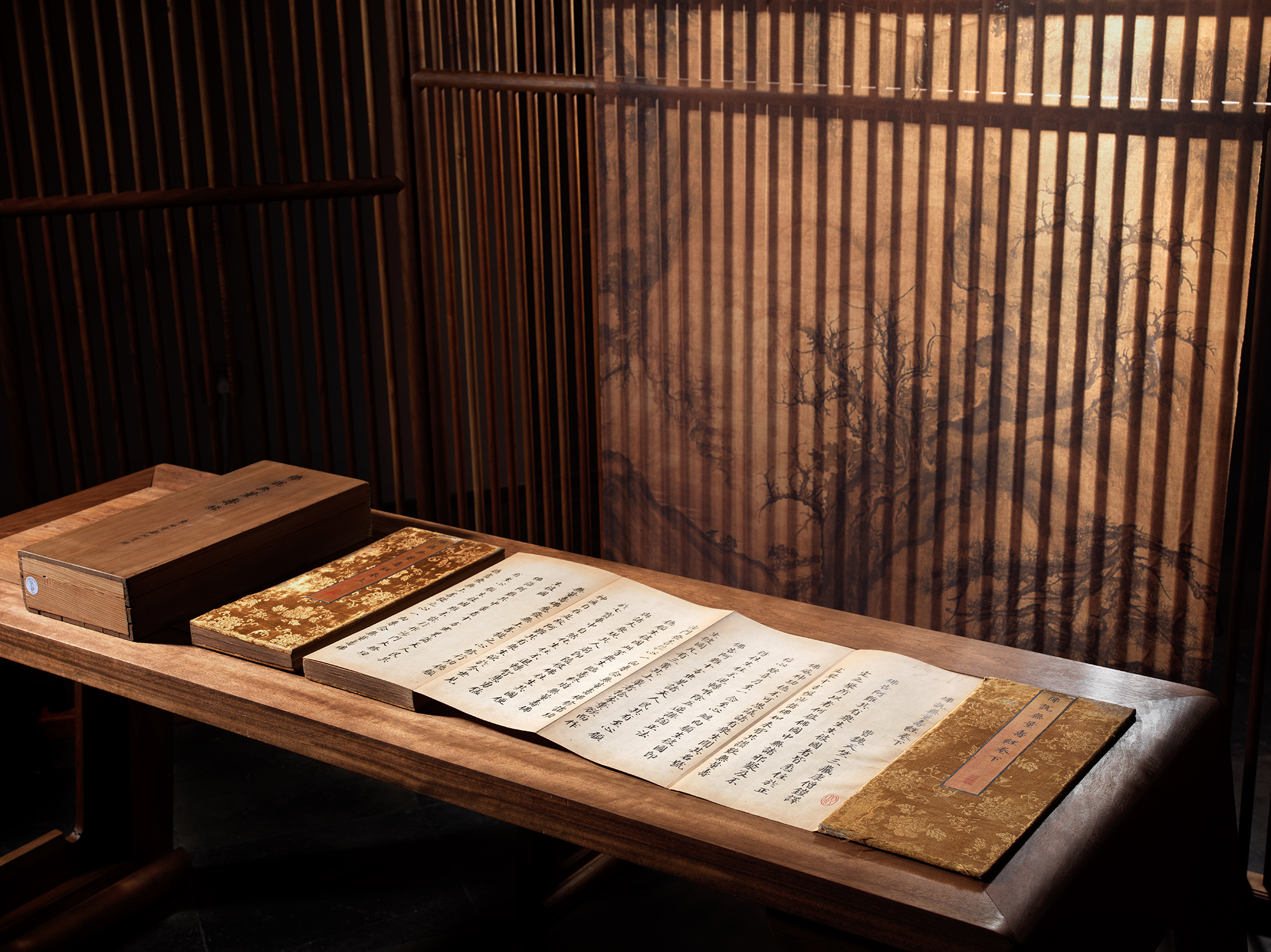 元代华克勤(1321-1397)《佛说无量寿经》二卷,图片由永乐拍卖提供