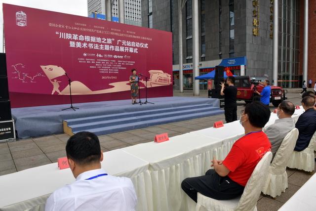 """6月9日,四川广元,""""川陕革命根据地之旅""""启动仪式。摄影/章轲"""