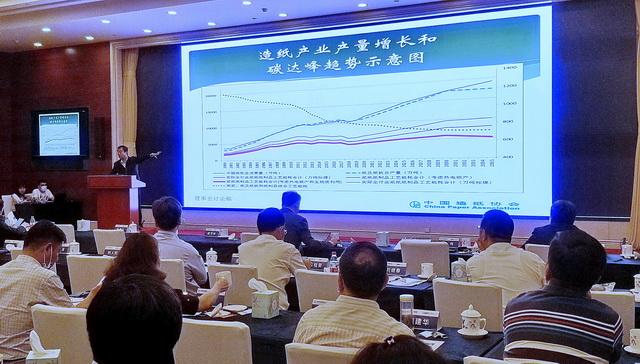 6月11日,2021碳中和与中国纸业可持续发展论坛现场。摄影/章轲