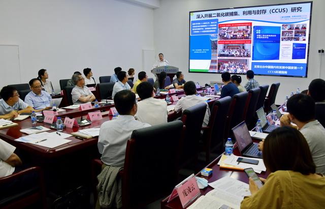 7月23日,《中国二氧化碳捕集利用与封存(CCUS)年度报告(2021)――中国CCUS路径研究》发布现场。摄影/章轲