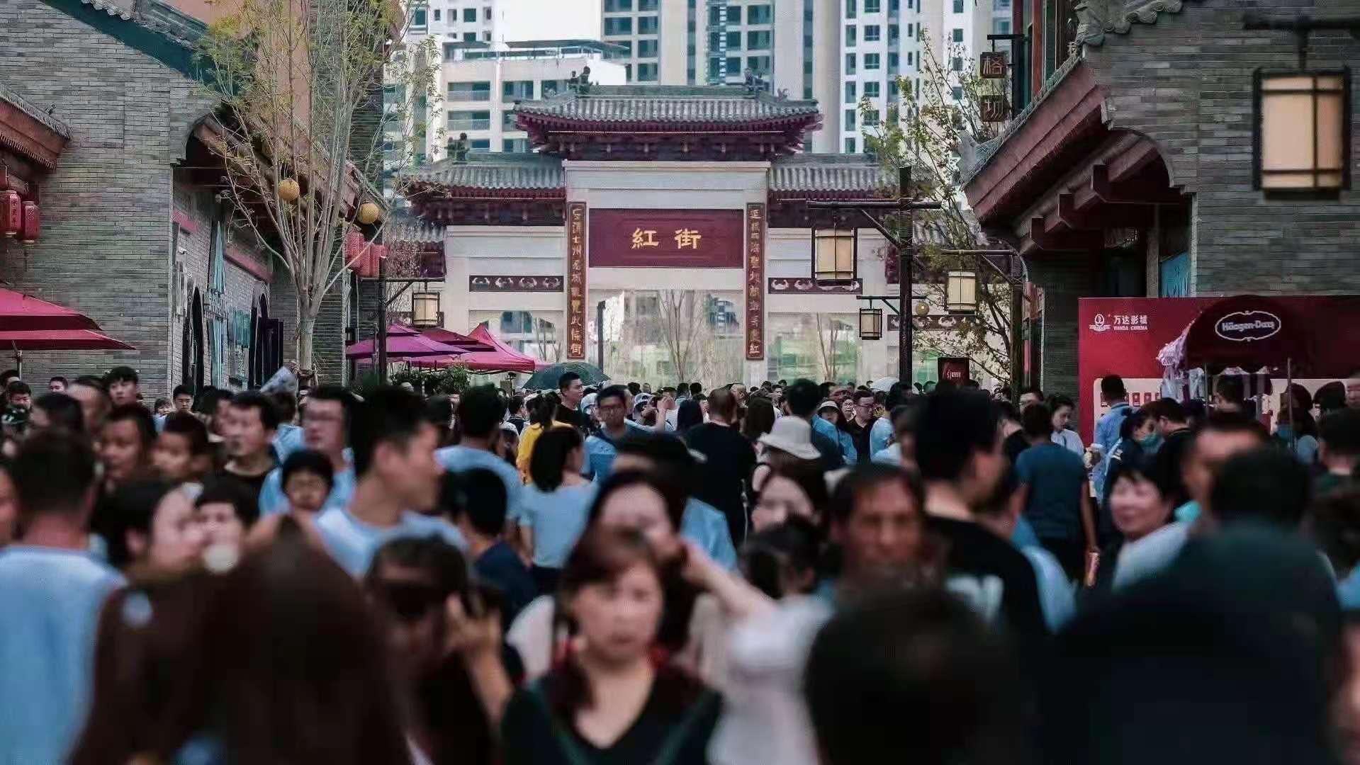 """一号站招商主管958337延安红街开业首月游客超200万人次 """"互动体验""""成为 """"吸客王"""""""