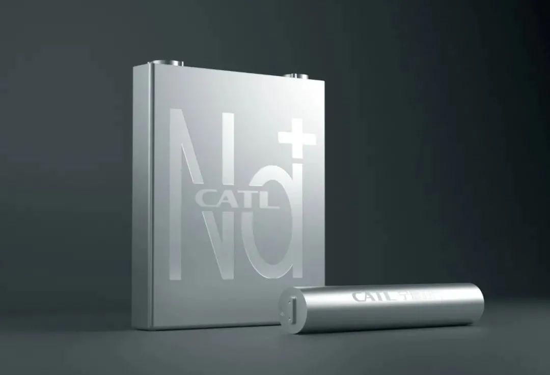 宁德时代发布第一代钠离子电池 计划2023年形成基本产业链