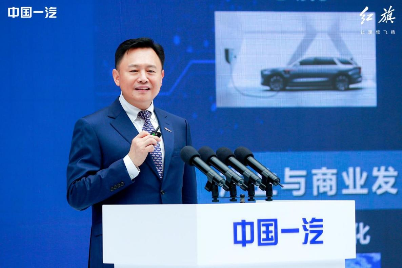 中国一汽党委书记、董事长徐留平讲话