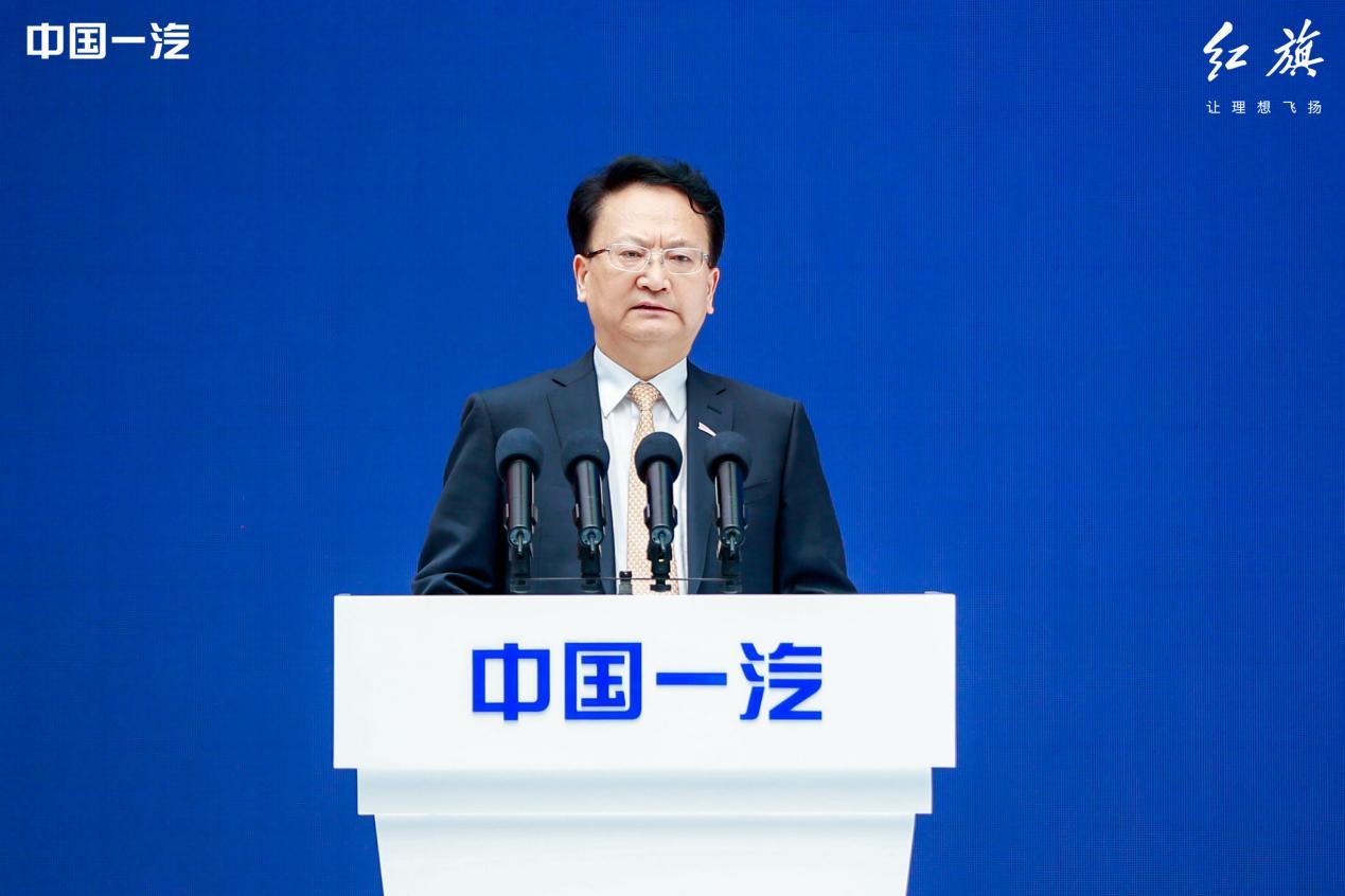 吉林省委书记景俊海讲话
