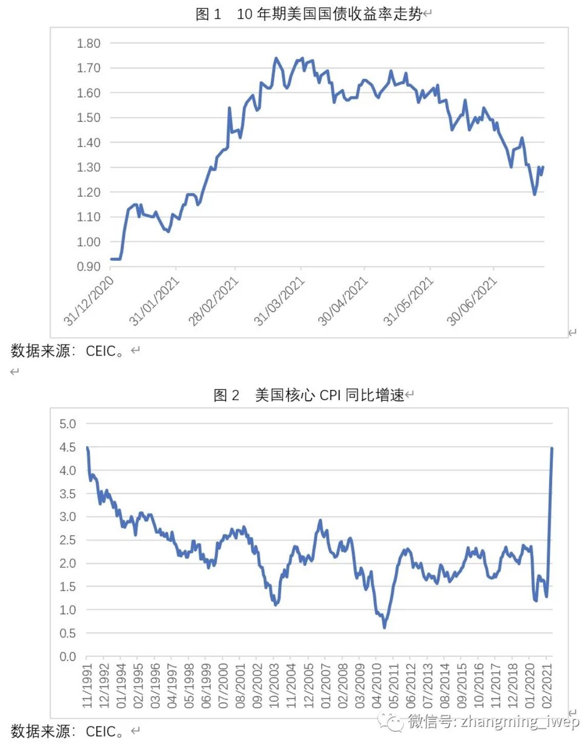股票退市整理期交易_亨通光电股票爆跌