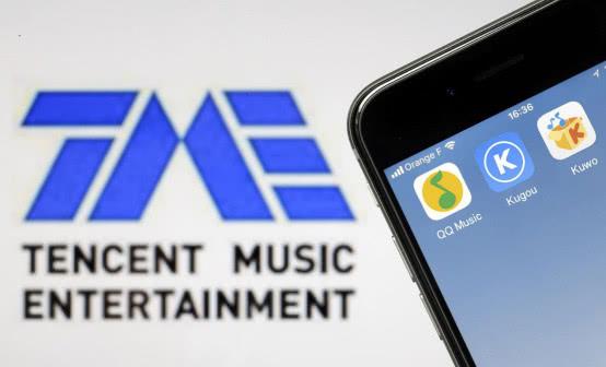 腾讯音乐娱乐集团目前拥有QQ音乐、酷狗音乐、酷我音乐、全民K歌、爱听卓乐