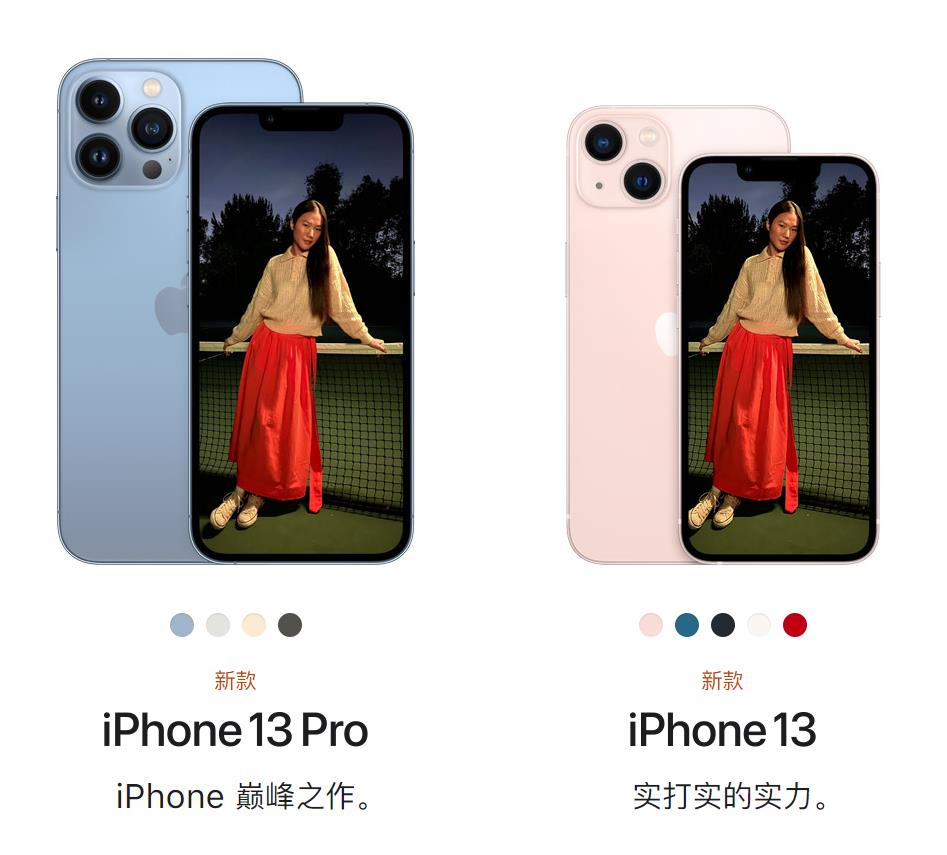 图源:苹果官网