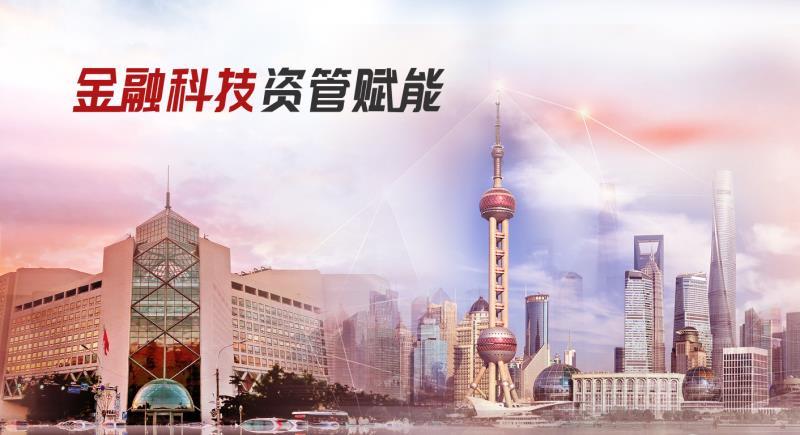 欧亿招商主管958337上海资产管理中心建设,中银金科积极同行