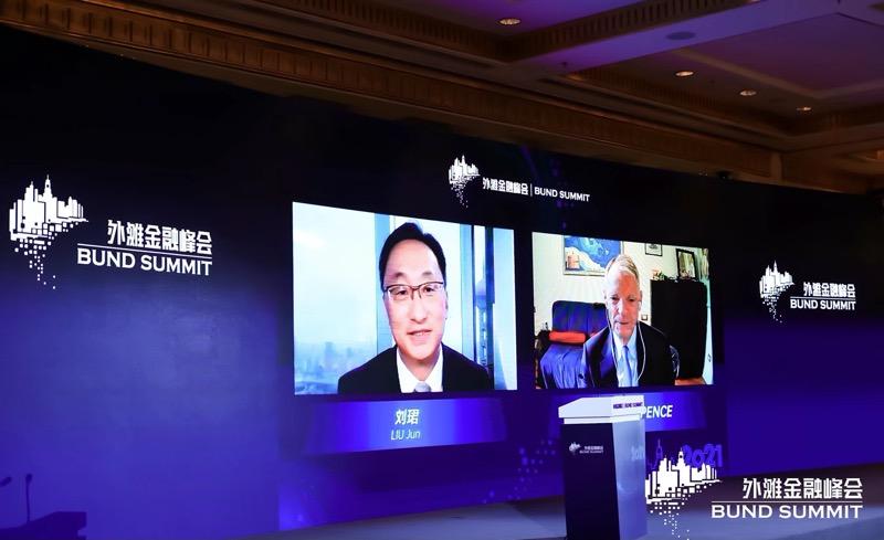 交行刘珺对话诺贝尔经济学奖得主斯宾塞:反垄断监管重点有何转移?