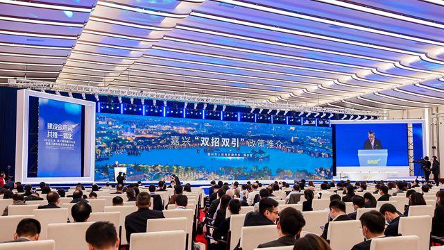 建设金南翼共推一体化,嘉兴城市推介大会在沪召开