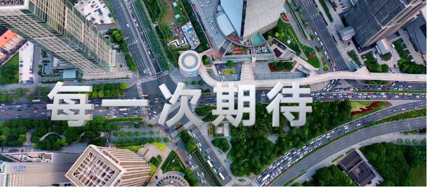 见证上海国际金融中心建设成就 《脉搏上海》系列视频今起推出