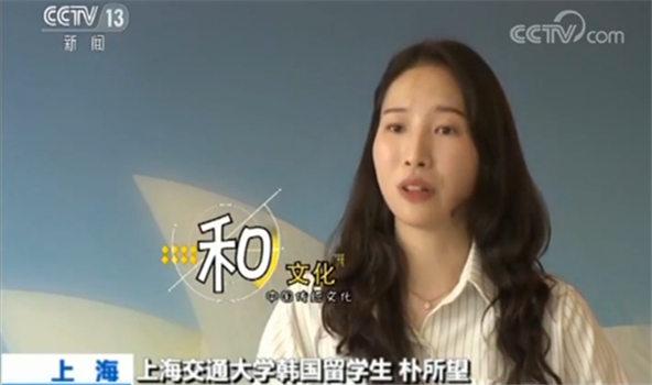 上海交通大学韩国留学生朴所望