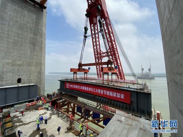 (图文互动)(2)全国首座设计时速350公里的长江铁路桥开始架梁