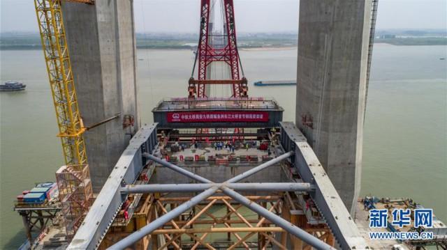 (图文互动)(5)全国首座设计时速350公里的长江铁路桥开始架梁