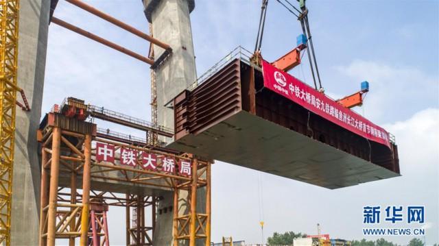 (图文互动)(6)全国首座设计时速350公里的长江铁路桥开始架梁