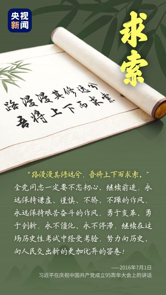 非 通知 中国 語