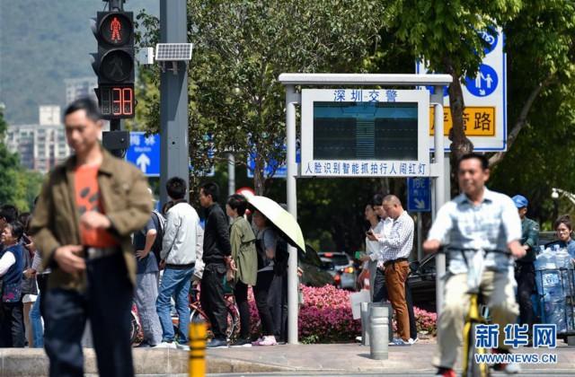 """(深圳特区40年·图文互动)(3)""""智""""行千里——特大城市交通治理的深圳样板"""