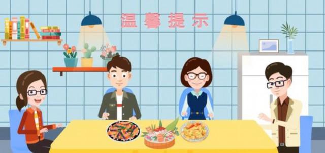 【画说防疫】安全食用冷链食品,这些步骤很重要!