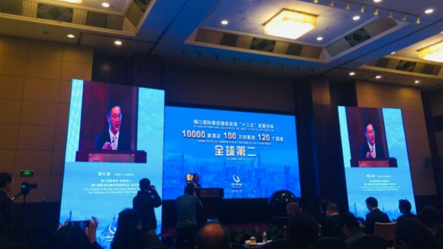 中央经济工作会议在北京举行,习近平李克强作重要讲话