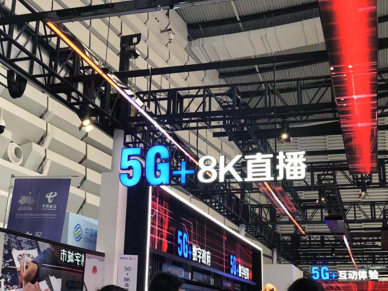 """平均1.5万!5G行业月薪超金融,""""码农""""们在北京赚最多"""