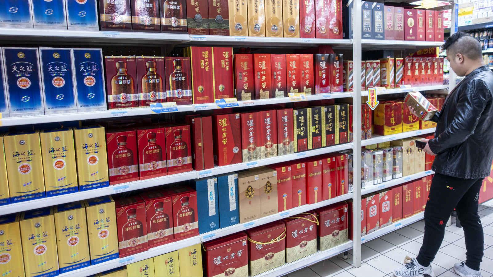 今年前10月,茅台海外卖酒3.69亿美元