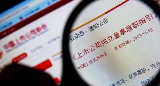 财政部:辞聘钱逢胜担任企业会计准则咨询委员会委员