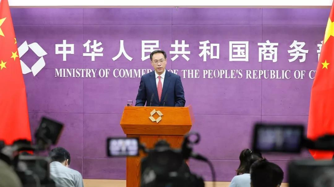 商务部:中美双方经贸团队一直保持密切沟通