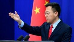 美威胁将中芯国际列入黑名单,赵立坚:滥用国家力量,是赤裸裸的霸权行径