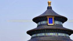 北京发布会速览:北京核酸检测人数超1100万 仅剩一个高风险地区