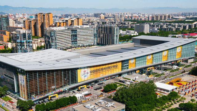 打造数字贸易试验区!北京服贸发展迎重磅政策