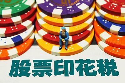 原新闻:中国足协:对江苏苏宁停止运营表示遗憾,但尊重俱乐部的选择
