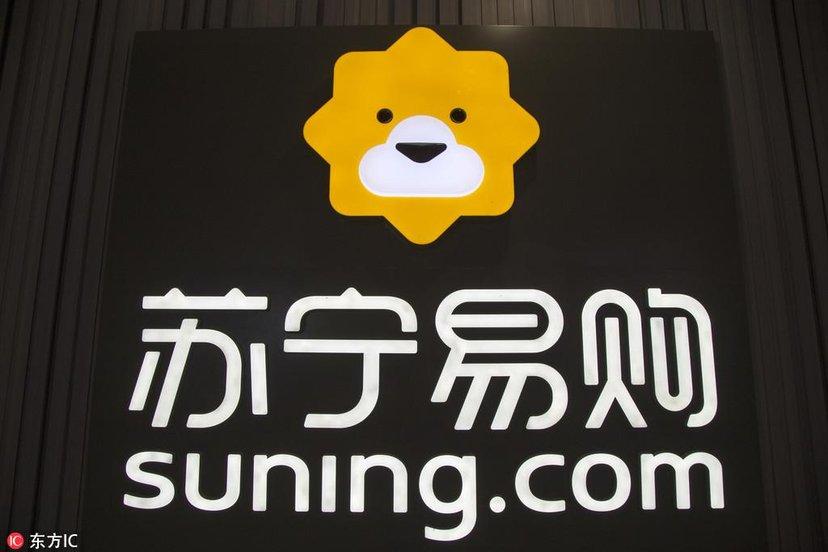 首届中国跨境电商交易会将在福州举办