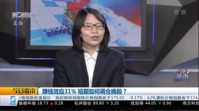 """4小时直播9.2万人围观 """"新店喊你吃面包""""受热捧"""