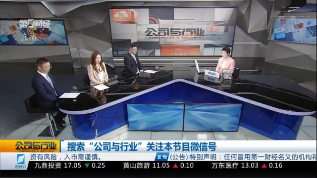 H5丨两会通道里的中国2021