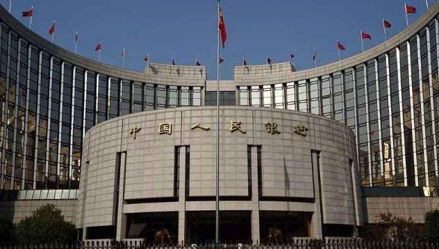 易纲:中国通胀总体温和,稳健的货币政策将灵活精准、合理适度